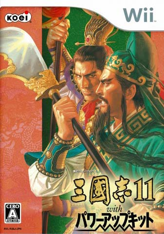 Sangokushi X (Romance of the Three Kingdoms)