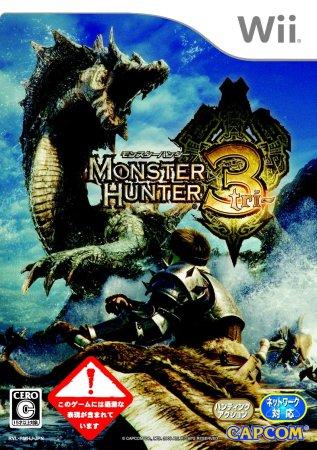 Monster Hunter 3 (Wii)