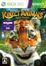 Kinect Animals